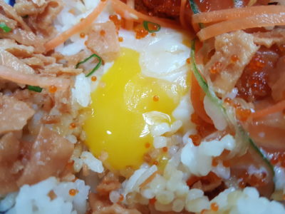 Stray By Fatcat At Orchard Central - Hidden Egg in Rice Bowl