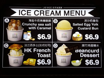 Lab Made Singapore, Popular Liquid Nitrogen Ice Cream From Hong Kong Here At West Gate - Menu
