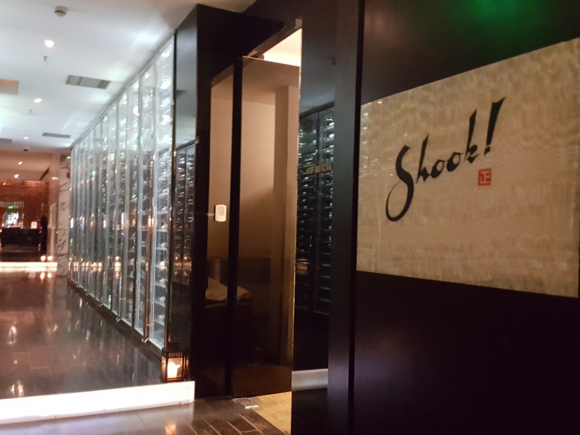 Shook! Shanghai Restaurant, Winner of China Restaurant Week Spring Edition 2017 - From The Entrance