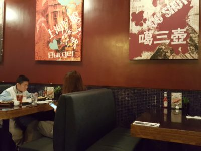 Blue Frog 蓝蛙, Western Casual Dining Restaurant Chains, At Jinqiao, Pudong - Interior