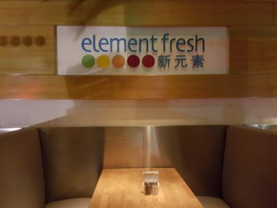 Element Fresh At Jin Qiao, Offering Healthier Option Western Cuisine And Yet Delish - Interior View from the Entrance