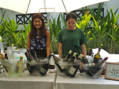 WGS 2017 Presents Sunday Brunch at Tamarind Hill - Wine