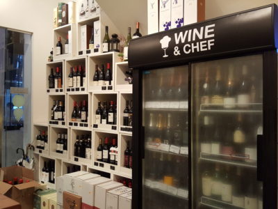 Wine & Chef At Keong Saik Road For Quality Wine At Wallet Friendly Price - Wine for Retail