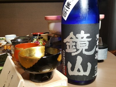 Hibiki Japanese Restaurant At Bukit Timah Road Offering Yakitori, Sake Shabu-Shabu And Many More - More Sake