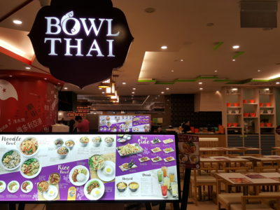 Bowl Thai, Brand New Concept Now At Chinatown Point - Bowl Thai Facade