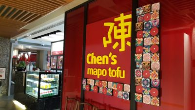 Downtown Gallery Eating Guide On Restaurants And Cafe - Chen's Mapo Tofu