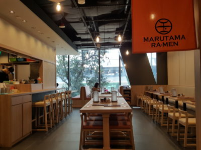 Downtown Gallery Eating Guide On Restaurants And Cafe - Marutama Ra-Men
