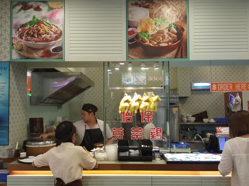 Lou You 老友, Re-branded With New Dishes From Various Part Of Malaysia At Bedok Mall - Counter