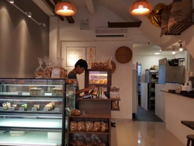 Keong Saik Bakery Offering Artisan Cakes & Bread With A Local Twist At Keong Saik Road - Interior View From The Entrance