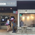 Seoul Good Desserts & Coffee At Punggol Containers Park - Overview of Seoul Good