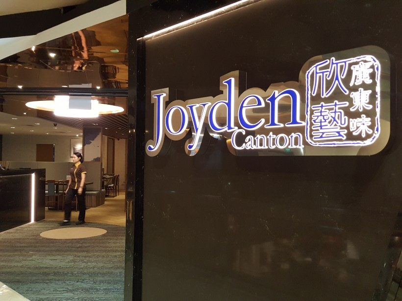 Joyden Canton @ Istean Scotts Offering An Array of Guangzhou Specialties At Its First Outlet In Town, Shaw House - Facade