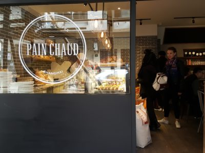 Top 6 Cafe In Shanghai, Highly Recommended, Must Visit - Pain Chaud