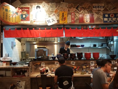 Ramen Keisuke Kani King At Cineleisure - Interior, counter seats