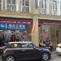Kok Sen Restaurant At Keong Saik Street, A Michelin Bib Gourmand Restaurant - Overview of Facade