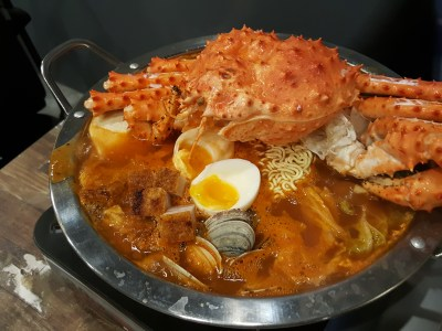 Jin Ho Mia Rice Bowl and Hot Pot At Alexandra Retail Centre - Tok Kong Pot with Tomato Soup