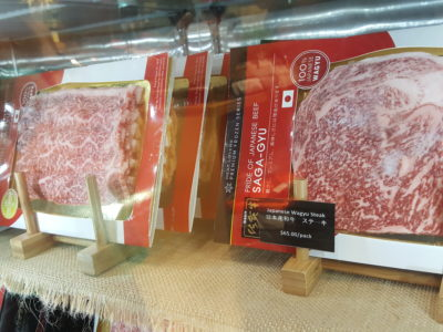 Premium Japan Farmers Market Now Opened At Changi Airport Terminal 3 - Frozen Meat