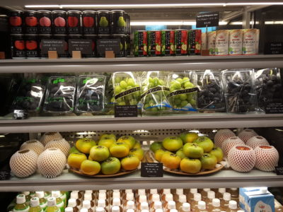 Premium Japan Farmers Market Now Opened At Changi Airport Terminal 3 - Fresh Fruits