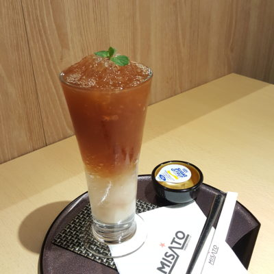 Misato , An Unpolished Gem Hidden At Centrepoint, Gastro+ - Lychee Earl Grey Iced Tea ($5.50)