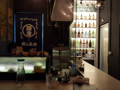 Big Sake Bar At The Concourse Skyline, A Hidden Gem, Serving 6 Sets Of Affordable Omasake Daily - Counter