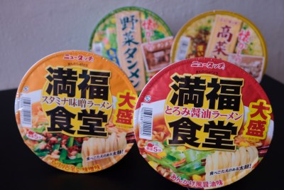 7-Eleven J-Treats Japanese Snacks is Back for the Second Time this Year - Instant Ramen