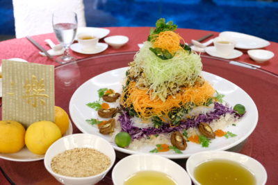 Celebrating Chinese New Year 2018 With Park Hotel Clarke Quay - Prosperity Abalone Yu Sheng 金枝玉大叶捞生