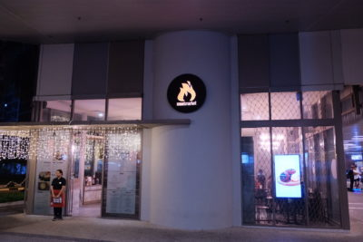 Meat Market Offering Quality Wood-Fire Grilled Meat At Heartland, Hougang 1 - Facade