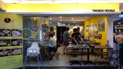 Victory Boat Noodle At Beauty World Centre Serving Authentic Thai Food - Facade