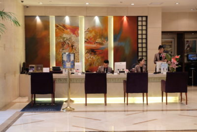 Howard Johnson Huaihai Hotel Off Huaihai Middle Road At A Very Central Location - Check-in and out counter