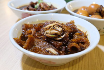 Teochew Porridge At Spice Brasserie Of Parkroyal On Kitchener Road - Braised Pig Skin