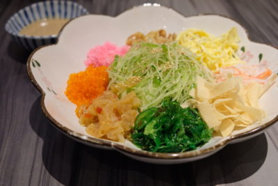 En Sushi At Prinsep Street Offering Reasonable Price Range Japanese Food - Green Daikon Salad ($8.90)