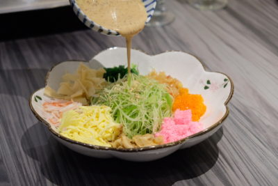 En Sushi At Prinsep Street Offering Reasonable Price Range Japanese Food - Green Daikon Salad with Sesame Salad Dressing