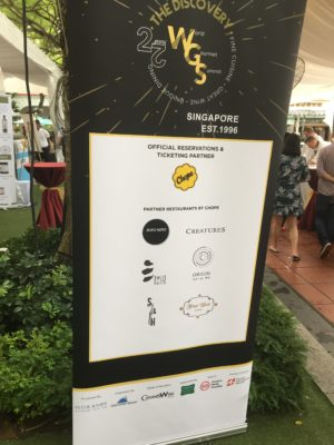 2018 World Gourmet Summit, The Discovery @ CHIJMES - A WGS Banner