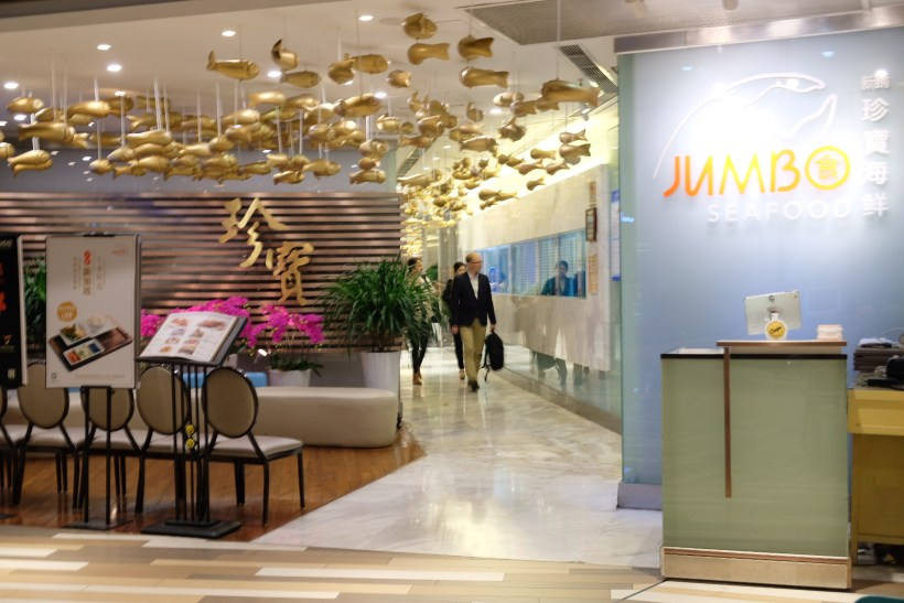 Jumbo Seafood Restaurant In iAPM Shanghai Taste Similar To Singapore - Facade Overview