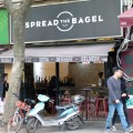 Spread The Bagel At Nanchang Road For A Bagelicious Experience - Facade
