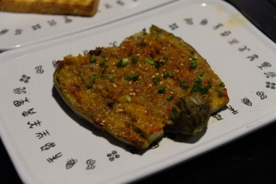 The Hungry Caveman At Orchard Central, Good Review For BBQ In Dianping Shanghai - The Yummy Garlic Eggplant ($5.80)