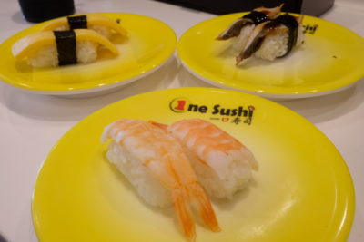 One Sushi Serving Sushi On Conveyor Belt At Yishun Town Square - Sushi