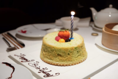 Madame Fan By Alan Yau At The NCO Club - Complimentary Birthday Cake