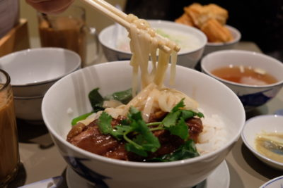 Mui Kee Congee, Famous Hong Kong Congee Here At Shaw Centre - Noodle Lifting