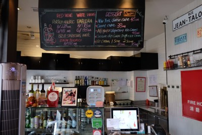 Tock's Shanghai, An Authentic Montreal Deli Experience Even Canadian Prime Minister Justin Trudeau Dine There - Counter
