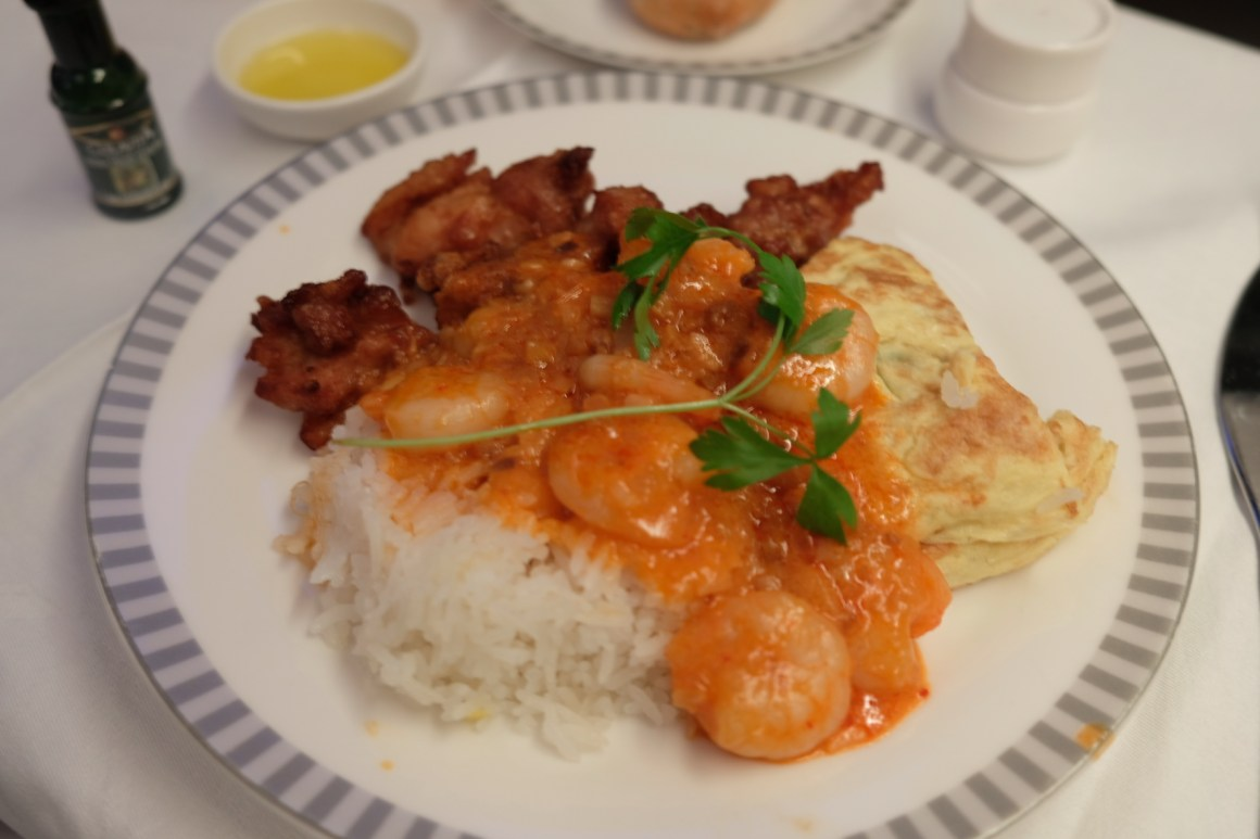 Singapore Airlines Business Class Book A Cook - Nasi Uduk with Chicken and Shrimp