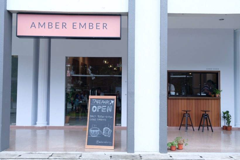 Amber Ember Cafe At Upper Serangoon Road - Facade