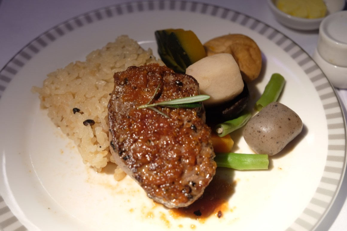 Singapore Airlines Business Class Book A Cook - Chargrilled Soya-Flavoured Beef
