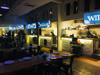 """Wild Market Goes """"Wild"""" with Exciting Multiroom Concept and Delectable Delights - Interior"""