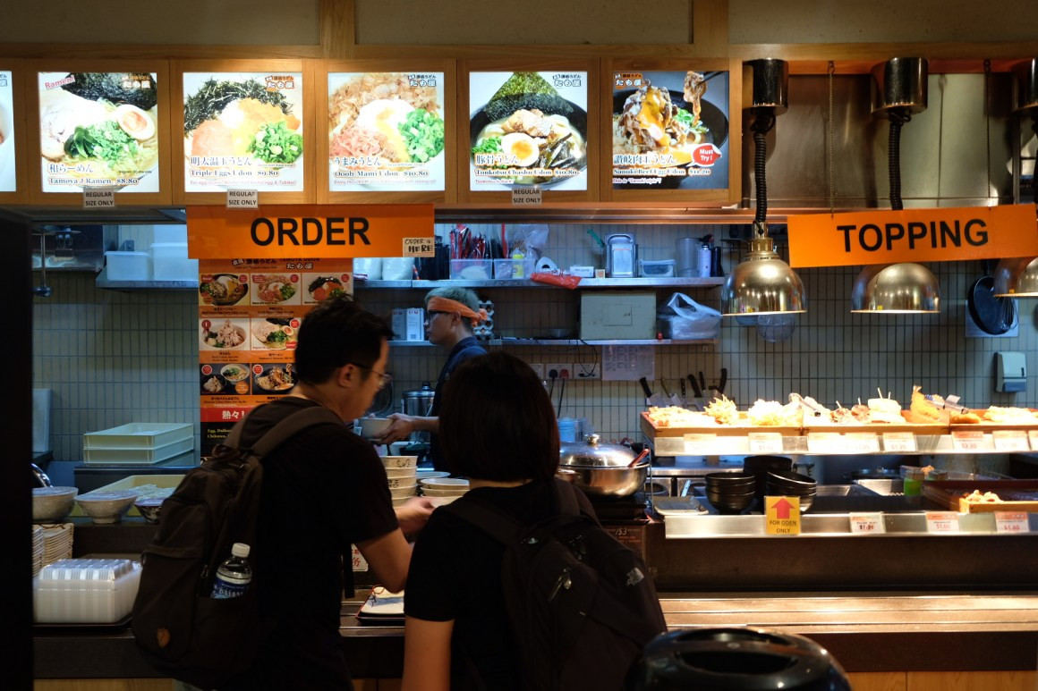 2019 Top 5 Udon At Tamoya Udon Singapore - Order Counter