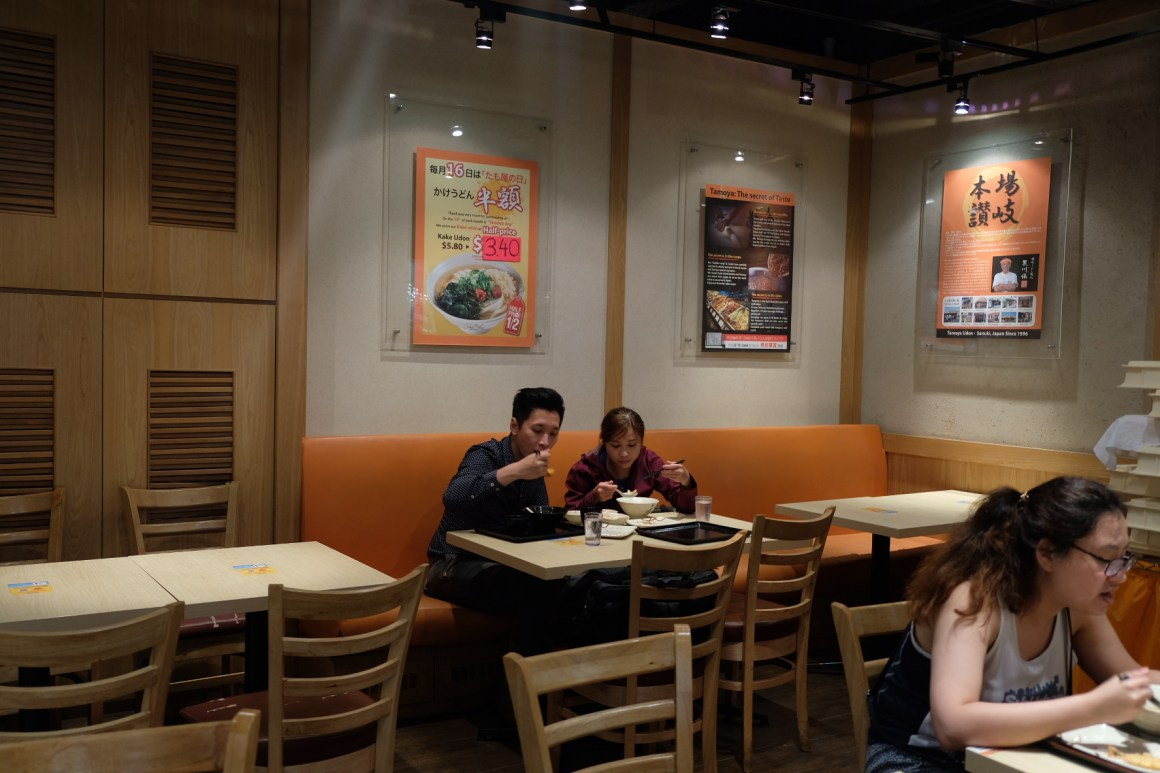 2019 Top 5 Udon At Tamoya Udon Singapore - Dinning Area