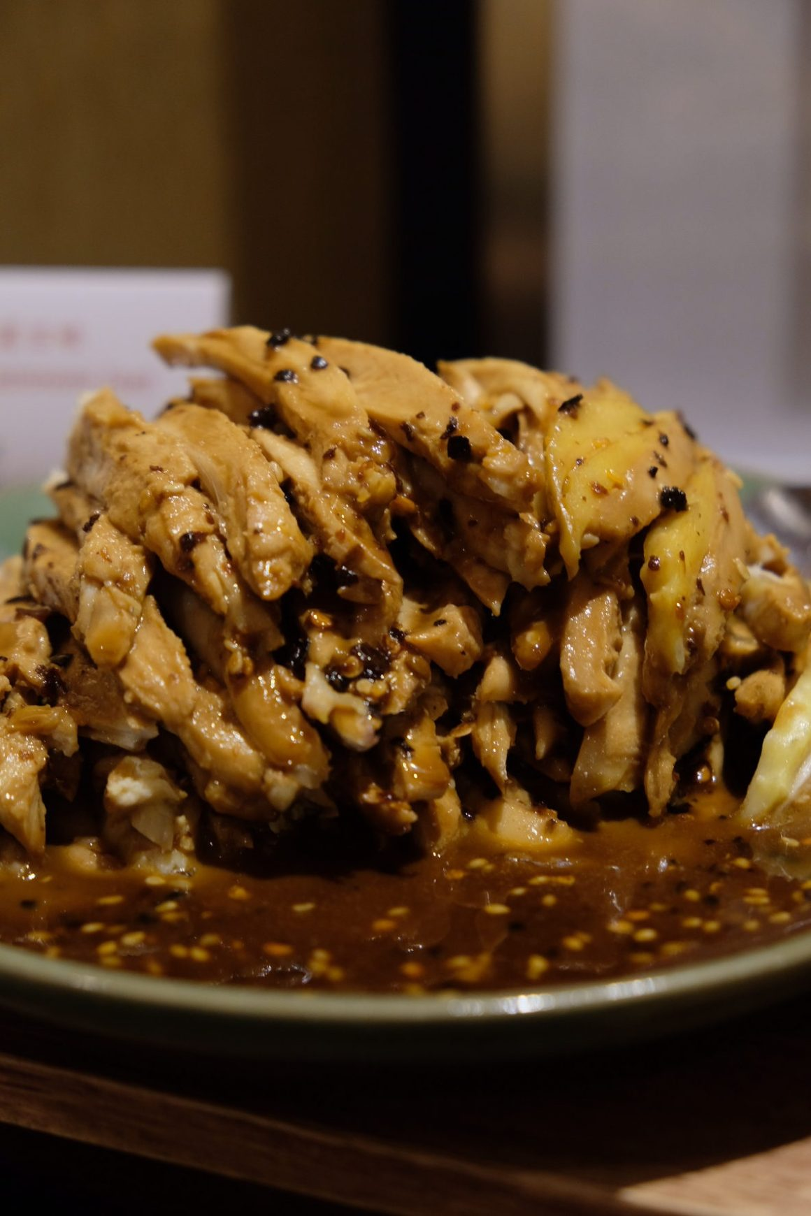 '100 Sichuan Delights, 1 Gastronomic Feast' Is Back At Si Chuan Dou Hua Restaurant at PARKROYAL on Beach Road - Steamed Chicken with Exotic Sichuan Sauce