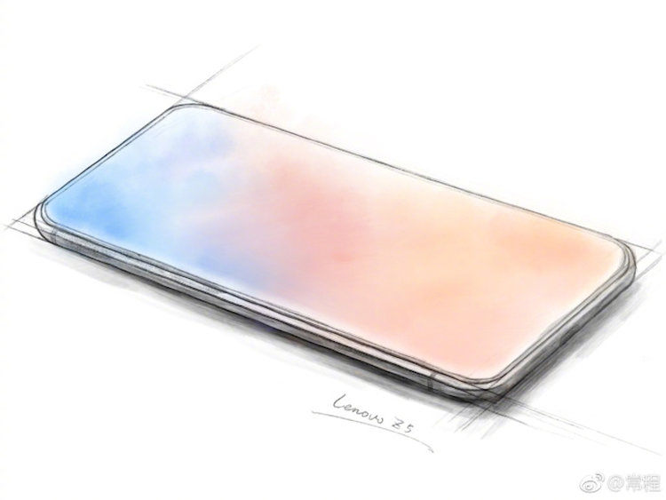 Another Lenovo Z5 teaser shows a perfectly bezel-less screen