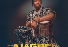 Qdot Alagbe ep Album download
