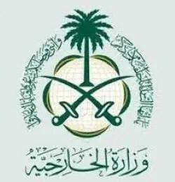 Royal Consulate General Of Saudi-Arabia