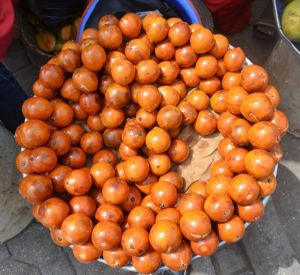 What's The English Name For Agbalumo?